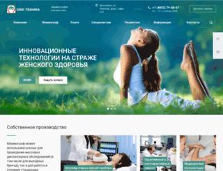 impedance.ru screenshot