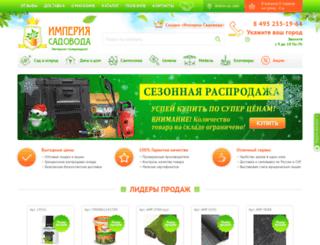 imperia-sadovoda.ru screenshot
