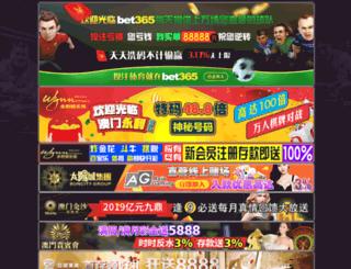 imperialorientalart.com screenshot