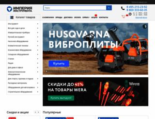 imperiatools.ru screenshot