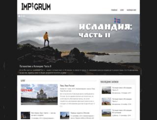 impigrum.com screenshot