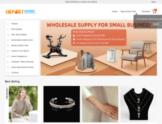 import-express.com screenshot