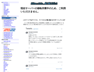 import.bmw-z1.com screenshot