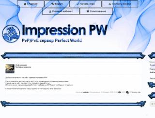 impression-pw.ru screenshot