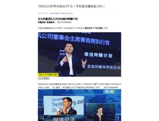 imprinsic.com screenshot