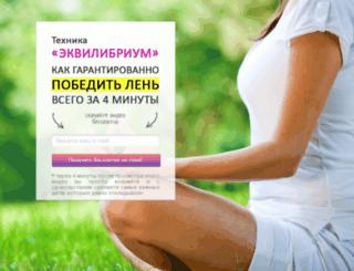 improvebrain.ru screenshot