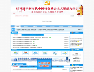 impta.com screenshot