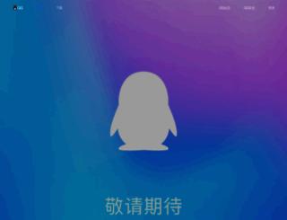imqq.com screenshot