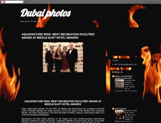 imredubai.blogspot.co.il screenshot