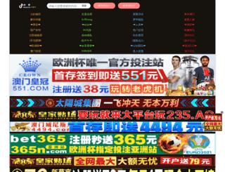 imtaotao.com screenshot