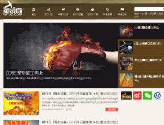imtjz.com screenshot
