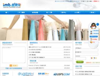 imtkd.com screenshot