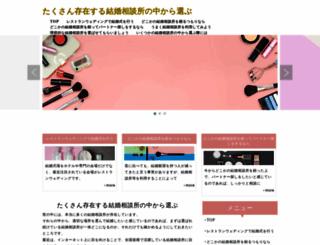 imumumbai.com screenshot