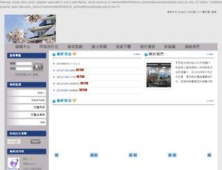 imw.evonne.com.tw screenshot
