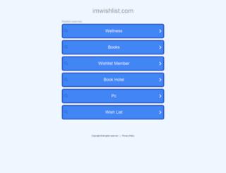 imwishlist.com screenshot