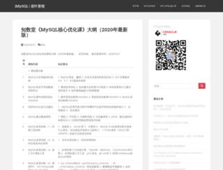 imysql.com screenshot