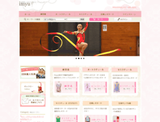 imyu.shop-pro.jp screenshot