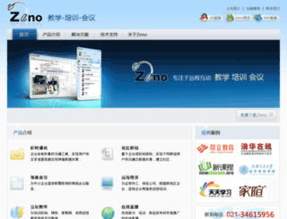 imzeno.com screenshot
