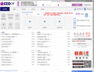 imzoa.com screenshot