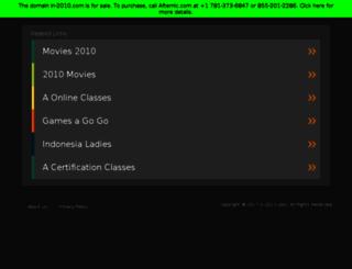 in-2010.com screenshot