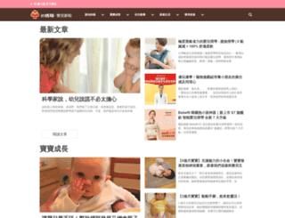 in-mommy.com screenshot