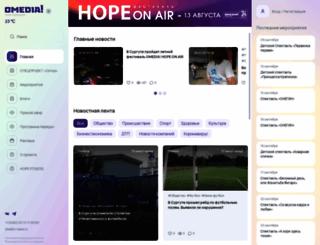 in-news.ru screenshot