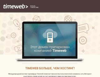 in-rabota.ru screenshot