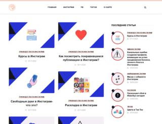 in-social.com screenshot