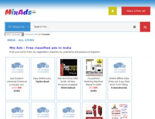 in.mixads.com screenshot