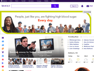 in.wrs.yahoo.com screenshot