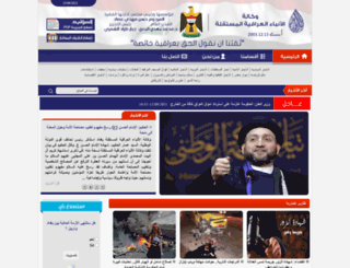 ina-iraq.net screenshot