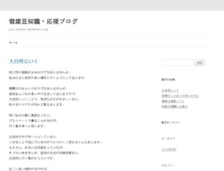 inabags.org screenshot