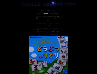 inabapuzzle.com screenshot