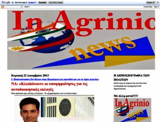 inagrinio.blogspot.com screenshot