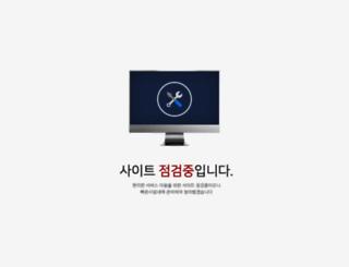 inarex.com screenshot
