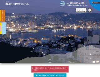 inasayama.co.jp screenshot