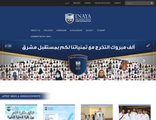 inaya.edu.sa screenshot