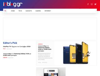 inblog.gr screenshot