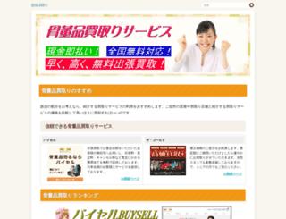 inboedel.net screenshot