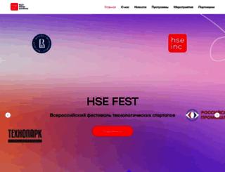 inc.hse.ru screenshot