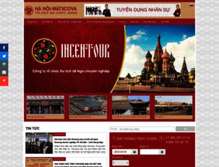 incentra.com.vn screenshot