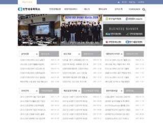 incham.net screenshot