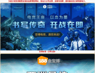 inchembur.com screenshot
