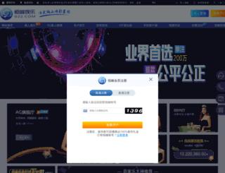 incodoz.com screenshot