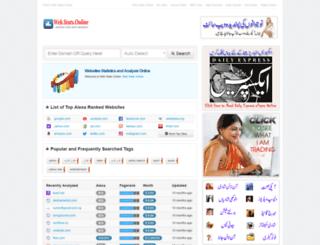 incom.pk screenshot