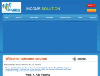 incomesolution.in screenshot