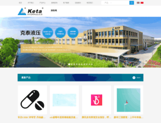 incomewithme.com screenshot