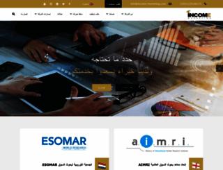 incommarketing.com screenshot