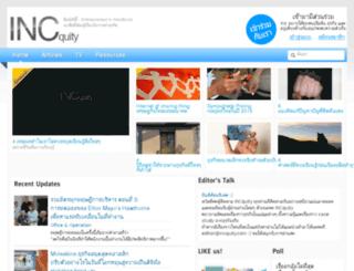 incquity.com screenshot