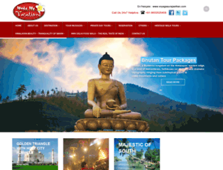 incredibleindiajourney.com screenshot